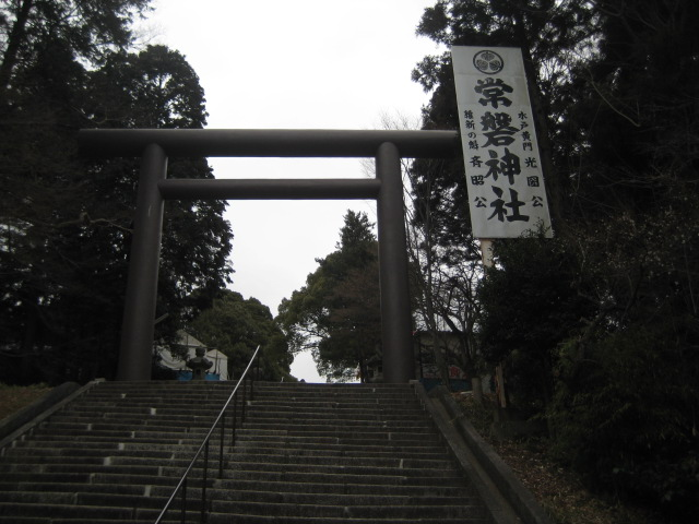 水戸偕楽園_1.JPG